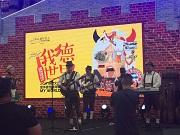仲盛商城外籍德国乐队