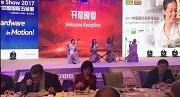 中国厨房博览会民乐伴宴